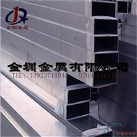 現貨鋁合金方管 6061 6063氧化彩色鋁方管