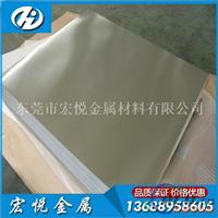 供应2A90硬质铝合金 2A90西南铝