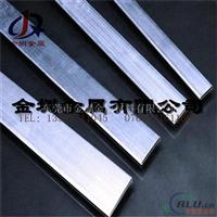 纯铝杆 电工用圆铝杆 合金铝棒 2024铝杆