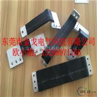 电池串并联导电铝排软连接 焊接软铝排加工