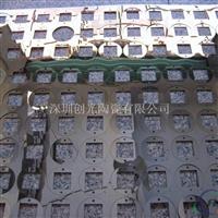 厂家供应工艺品 水刀切割加工铁板