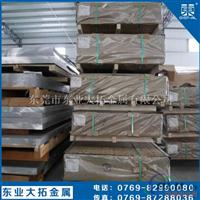5083防锈铝板 5083H34铝板供应商