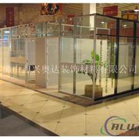鑫兴奥达铝材厂家促销办公隔断铝型材