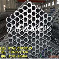 国标精抽铝管,Φ6.35×3-3.7mm小规格铝管