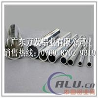 铝合金挤压管,外径9mm内径5-7.5mm铝管