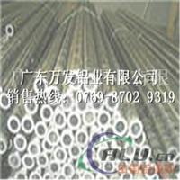 精密小铝管,外径10mm内径4-8mm铝合金管