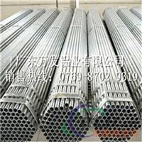 外径11mm内径3.8-8.5mm精抽铝管