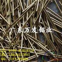 小口径铝管,精抽铝合金空心管