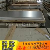 进口2A80铝板规格