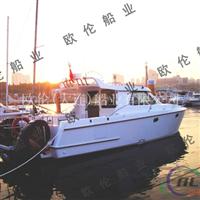 10.4 米 鋁合金雙體游艇  雙體釣魚游艇