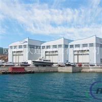 铝合金游艇定制 7-20米铝合金游艇系列