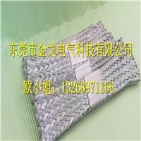 铝镁丝编织导电带 铝编织散热带厂家
