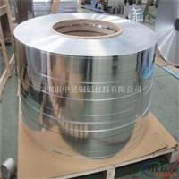 厂家直销氧化铝带 5052H32铝带 低价