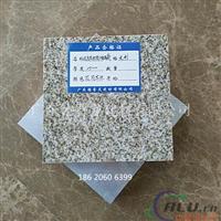 外墙铝蜂窝板价格大理石铝蜂窝复合板厂家
