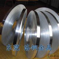 西南6061铝卷料 软态拉伸铝带 电缆铝带
