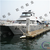 12.5米雙層 雙體游艇  鋁合金游艇定制系列