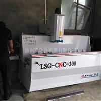 工業鋁加工設備鋁型材銑削加工設備價格