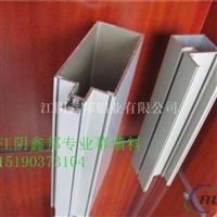 深圳幕墙型材来图来样开模生产