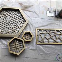 黄古铜铝板镂空雕刻屏风隔断加工过程