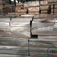 石油管道保温铝卷  工程管道保温铝卷