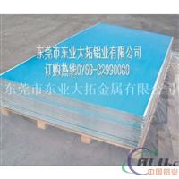 高纯度1090纯铝 防锈铝1090铝板