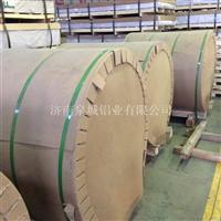 保温铝卷铝板全网价格较低质量靠前