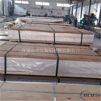 厂家批发1100铝板,氧化铝板,高纯铝板