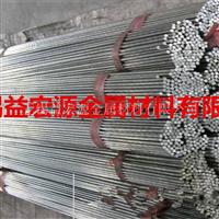 lc9铝棒铝合金棒一吨批发零售价格