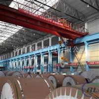 保溫鋁卷板生產廠家