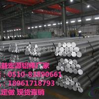 6系铝棒6101铝合金棒规格表现货厂家
