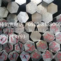 铝棒2024六角铝棒直销价格