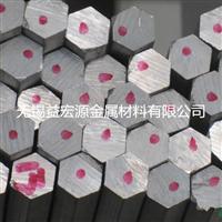 合金铝棒生产厂家5052合金铝棒加工