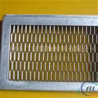 供应拉网铝单板厂家