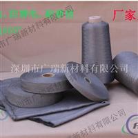 不锈钢纤维机织铝带 高温金属铝带批发价格
