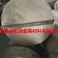 7075耐磨铝棒一吨现货价格报价