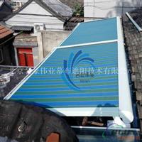 名豪A-01阳光房顶遮阳棚户外隔热蓬厂家