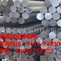 al7075铝合金棒直销价格报价厂家
