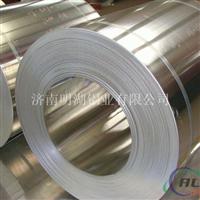 保温铝卷一般都用什么厚度的比较好?