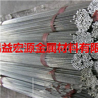 铝棒1050a一米直销价格1系铝棒