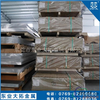 AL7005铝板现货可裁切