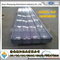 850铝瓦850瓦楞铝板850铝波纹板现货