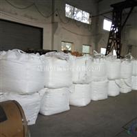 炼钢用脱氧铝粒 价格,厂家,供应商