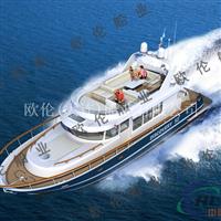 15.8米釣魚游艇 鋁合金釣魚游艇