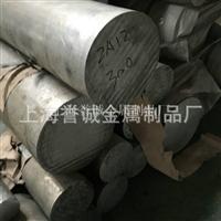 铝硅合金5083 铝板价格