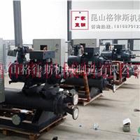 小型工业冷水机专卖低温冷水机组
