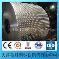 五条筋花纹铝板平米价格