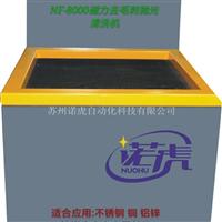 铝合金精密零件CNC加工去毛刺机报价
