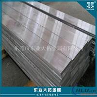 加工不变形2A11铝板