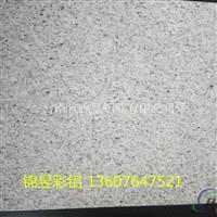 锦昱铝镁锰彩铝在现在建筑中的应用