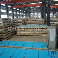 铝板、铝合金板,合金铝板请到济南明湖铝业
